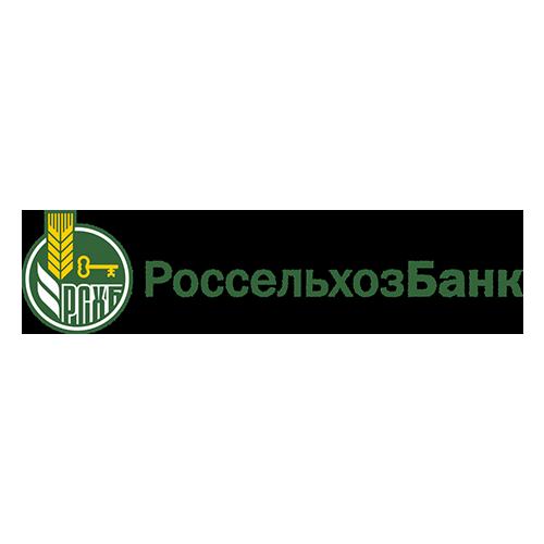 РСХБ.png